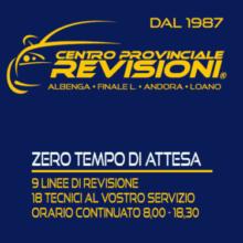 Centro Prov. Revisioni – Pontelungo